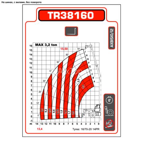 bobcat-tr38160-2015-g-v-11