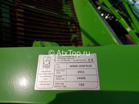 wega-1600-duo-2