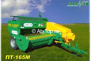 Пресс-подборщик тюковый ПТ-165М