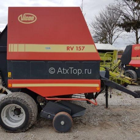 Пресс-подборщик рулонный Vicon RV 157