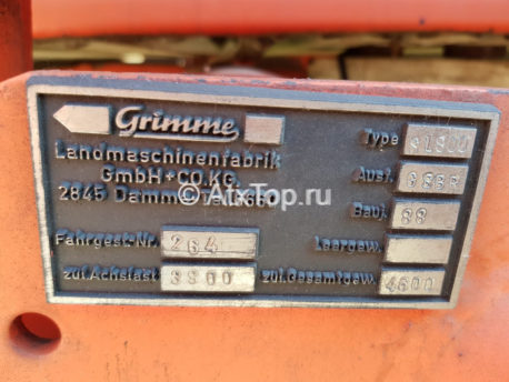 kombajn-kartofeleuborochnyj-grimme-sl-800-1