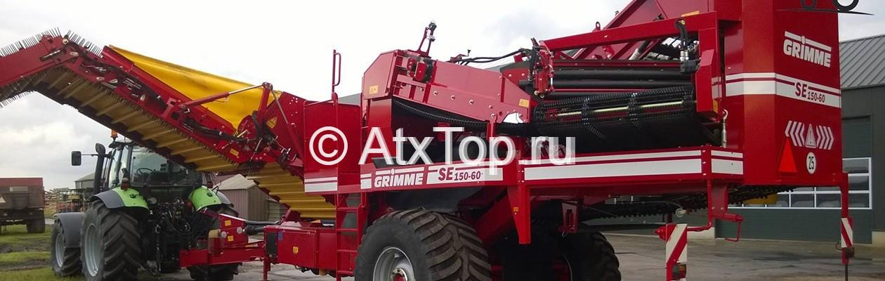 Grimme SE 150-60