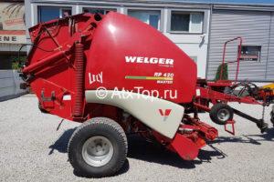 welger-rp-420-1