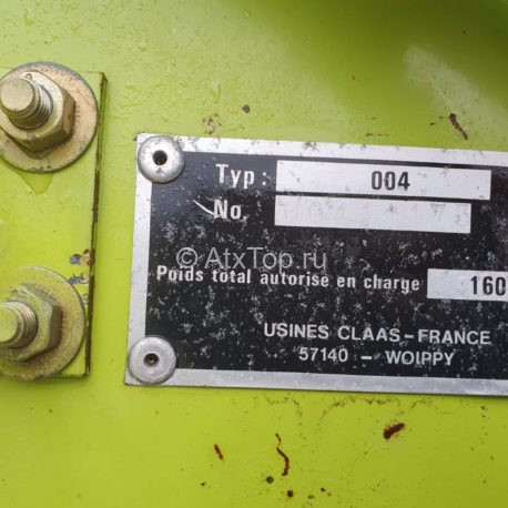 claas-rollant-44s-12-23