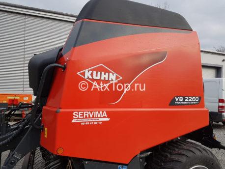 kuhn-vb-2260-5