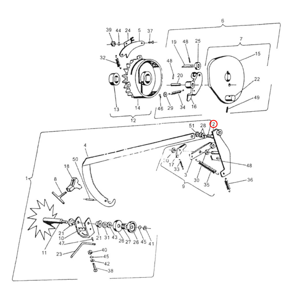 rychag-pereklyuchatelya-vyazalnogo-mehanizma-sipma-z-224-3
