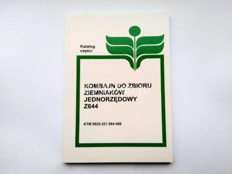katalog-zapchastej-anna-z644-3