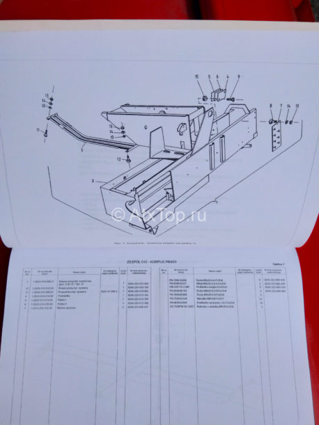 katalog-zapchastej-sipma-z-224-3