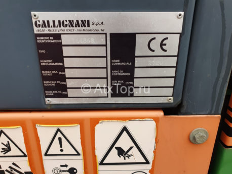 gallignani-2120l-29