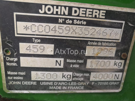 john-deere-459-3-4